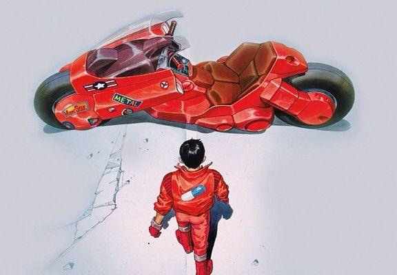 Akira anime
