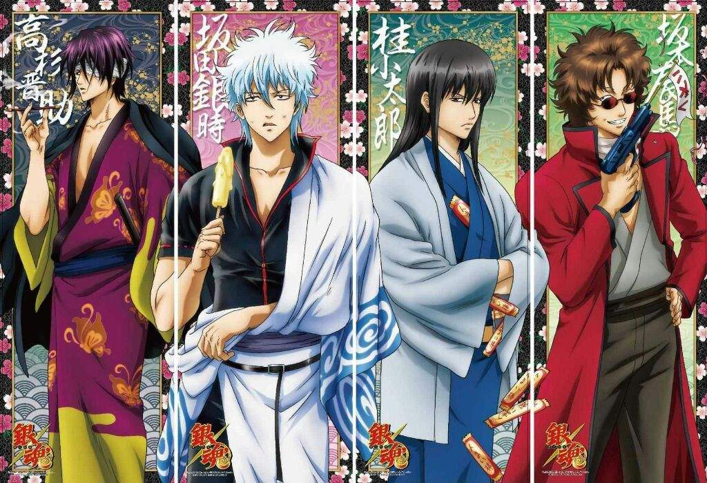 Anime Gintama Season 2 Sub Indonesia