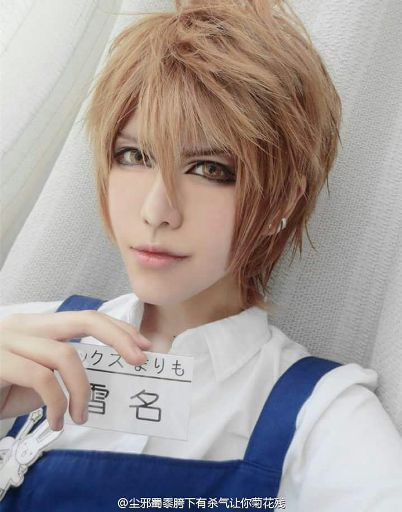 Eye Makeup Tutorial For Male Character Cosplay Amino
