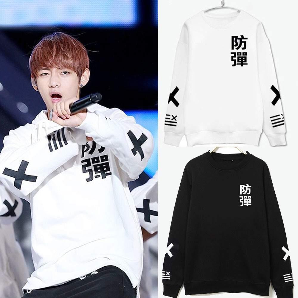 Kpop Idol Wearing HBA | K-Pop Amino