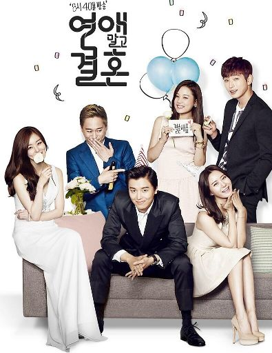 Marriage Not Dating Kdrama Wiki