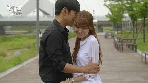 dating agency kissing scene