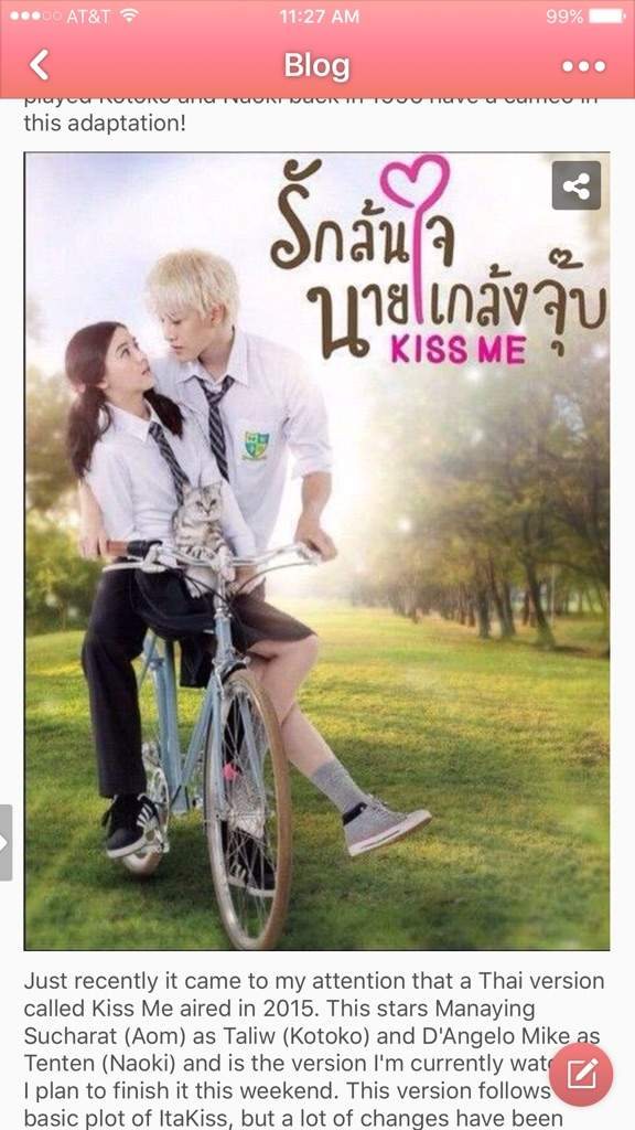 Itazura Na Kiss Through the Years | K-Drama Amino