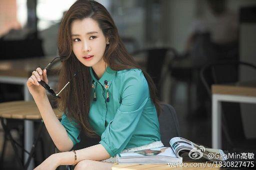 Lee da hae yi da hae wiki k drama amino none mightylinksfo