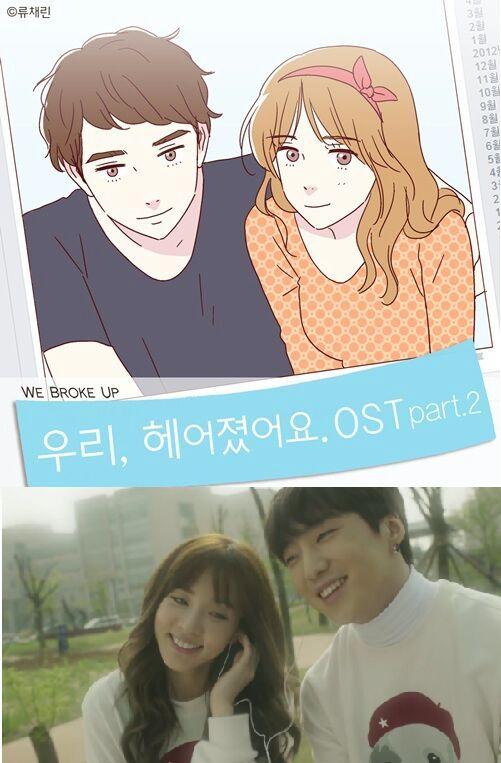how to create korean webtoon