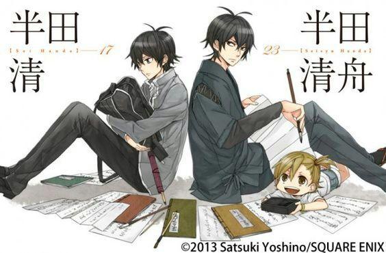 Handa-kun gets Anime | Anime Amino