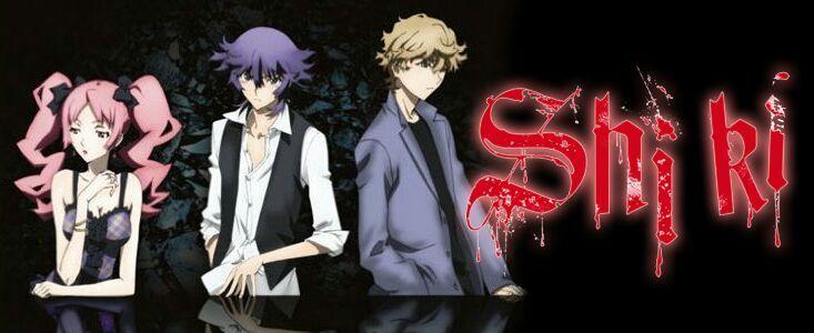 Shiki Anime Preview | Anime Amino