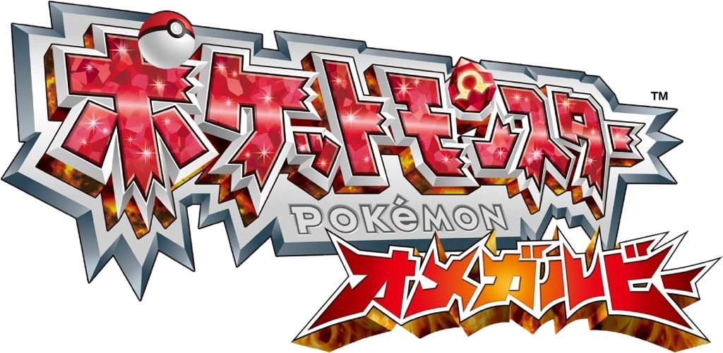 how to start new game in pokemon sun