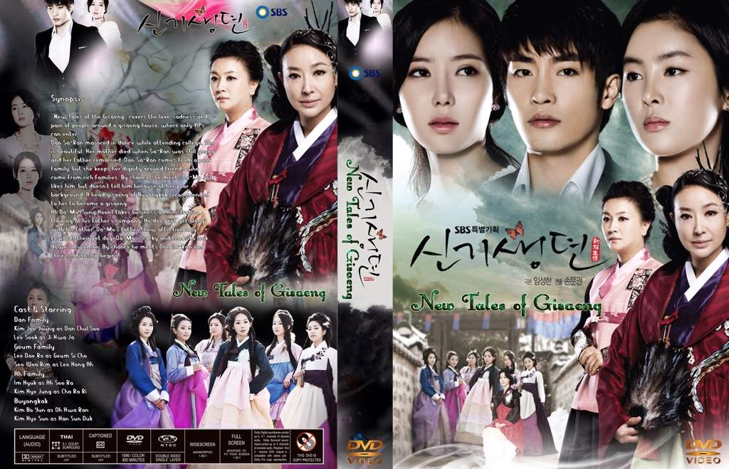 series vance new tales of gisaeng