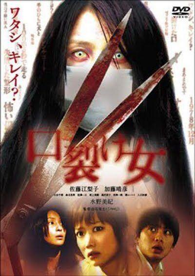 Kuchisake-Onna | Horror Amino  Kuchisake-Onna ...