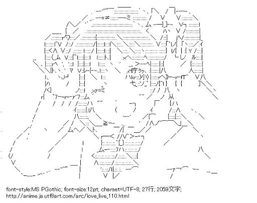 c7ea4af707e790ea9afb6bc2edc760a866924394_00 Get Inspired For Anime Art Ascii @koolgadgetz.com.info