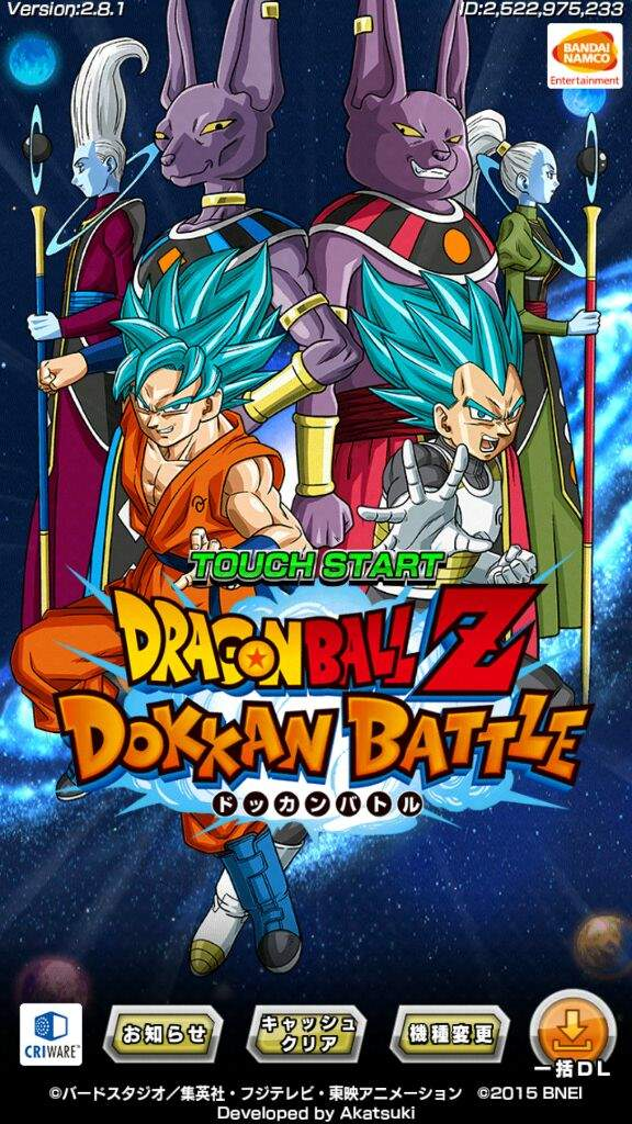 how to get jp dokkan battle android