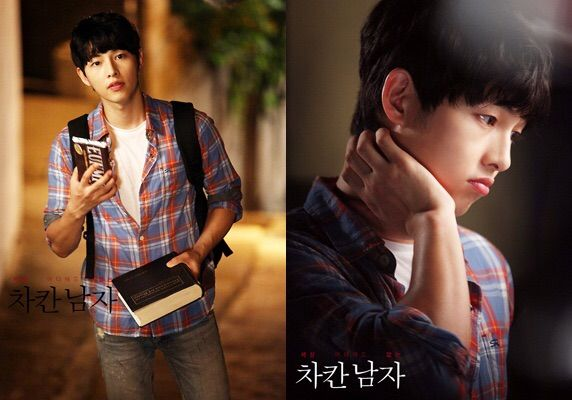song joong ki innocent man ending a relationship
