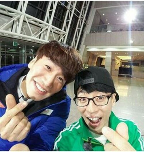 jae suk and jong kook relationship quiz