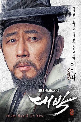 Jackpot (Daebak), A First Impression | K-Drama Amino