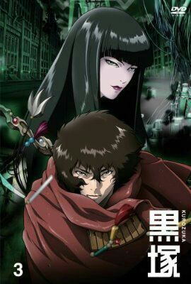 Kurozuka Anime Wikipedia Español