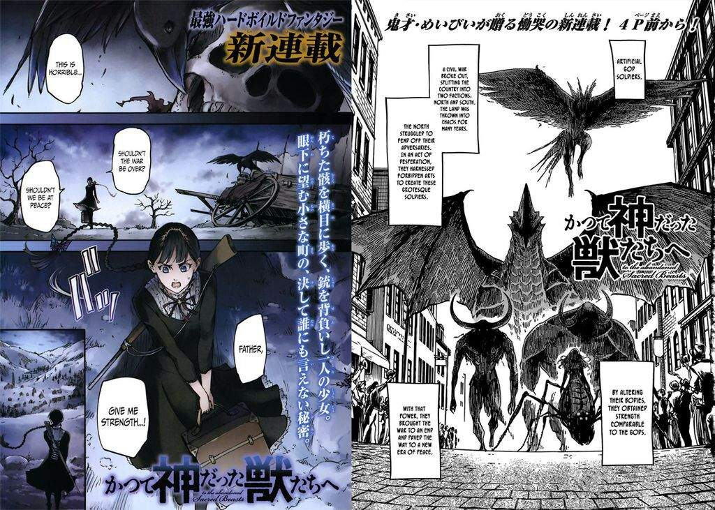 kumo desu ga nani ka light novel pdf