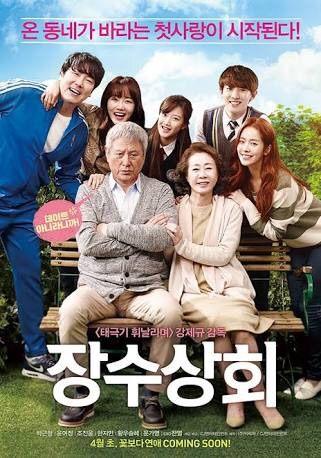 Exo S Dramas And Movies K Drama Amino