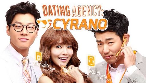 cyrano dating agency cast