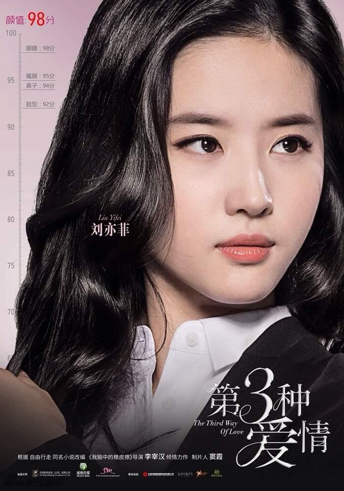 The Third Way of Love Review | K-Drama Amino