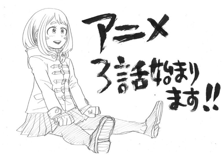 Uraraka Ochaco moreover Quotes Evil Tattoo Flash besides Cloudy Weather Symbol Outline Of Two Clouds 53934 also Burglar Pictures additionally Piggy Bank. on money coloring pages