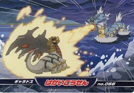 Why is Snorlax with Hyper Beam a better defender than one ...