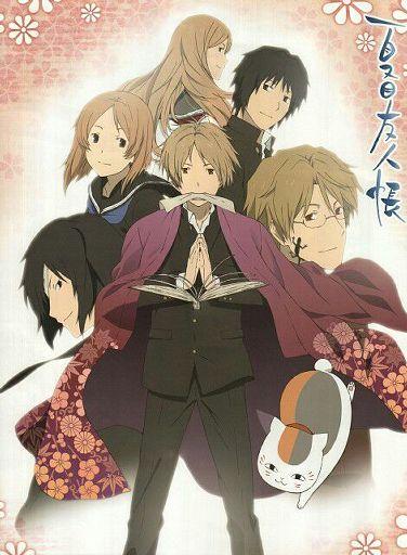Natsume Yuujinchou Series Wiki Anime Amino
