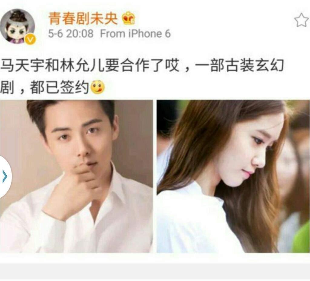 yu dating site