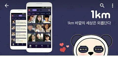aplicaciones para conocer personas coreanas