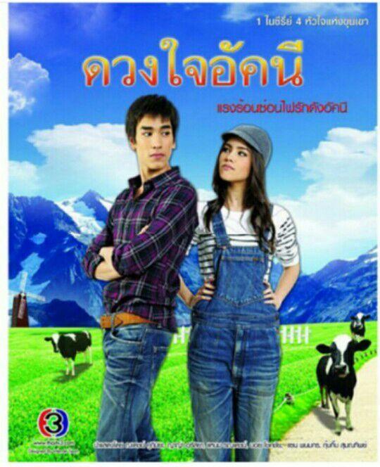 thai movie full house watch online full movie hd quality