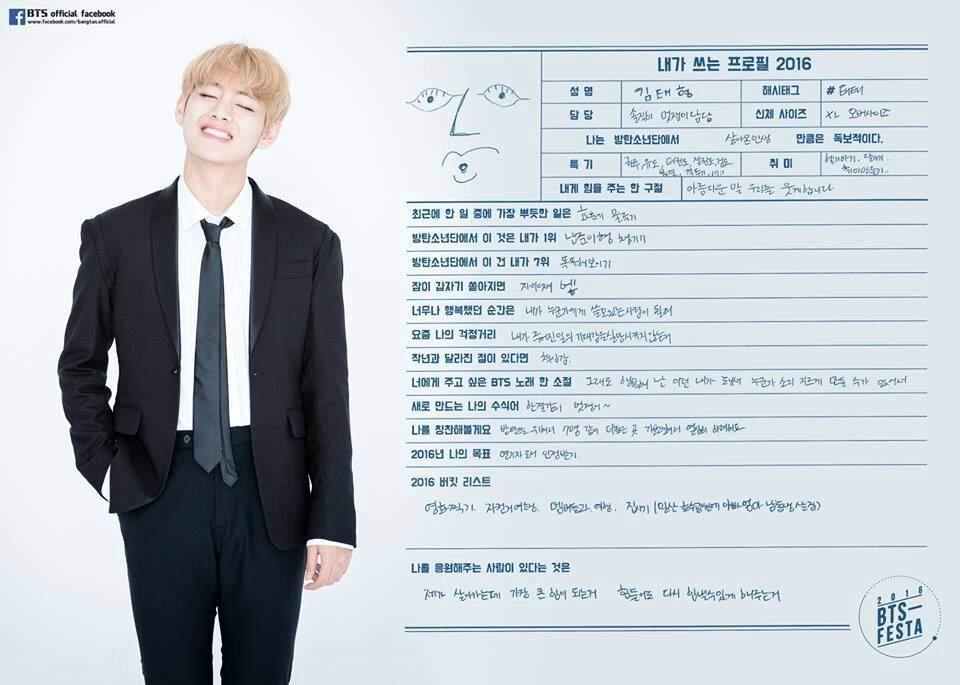 Inkigayo eng sub song ji hyo dating 8