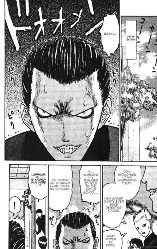 Angel Densetsu Wiki Manga Amino