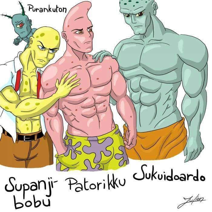 Spongebob anime porn
