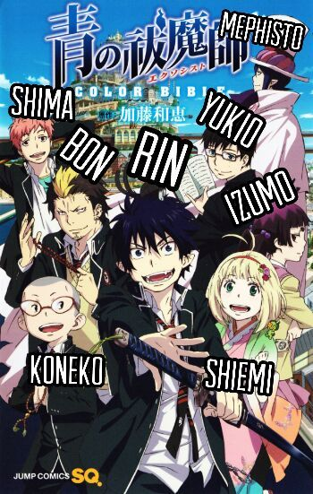 Blue exorcist rin and shiemi fanfiction we are lost rin x shiemi ao
