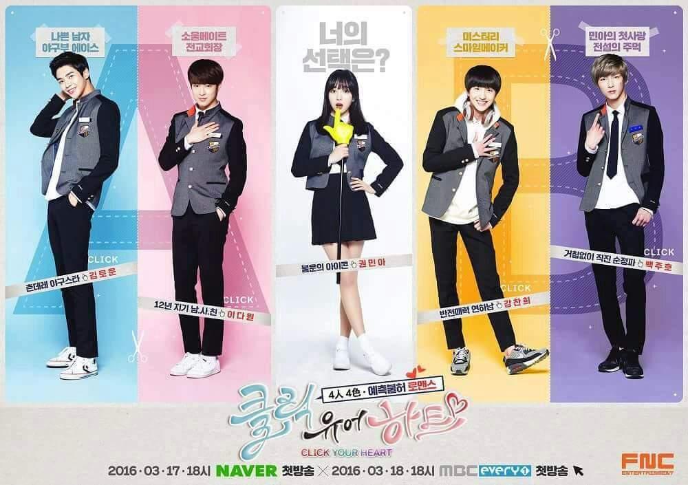 مینی سریال کره ای روی قلبت کلیک کن