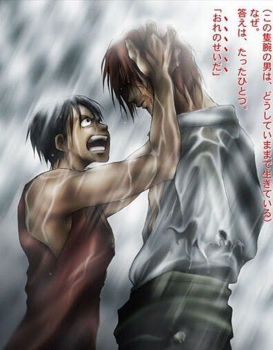 Gorosei Vs Shanks And ...