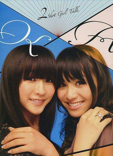 Perfume(Japanese Band) | Wiki | K-Pop Amino