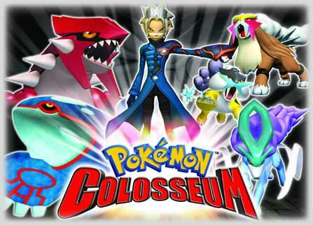 pokemon xd gale of darkness download