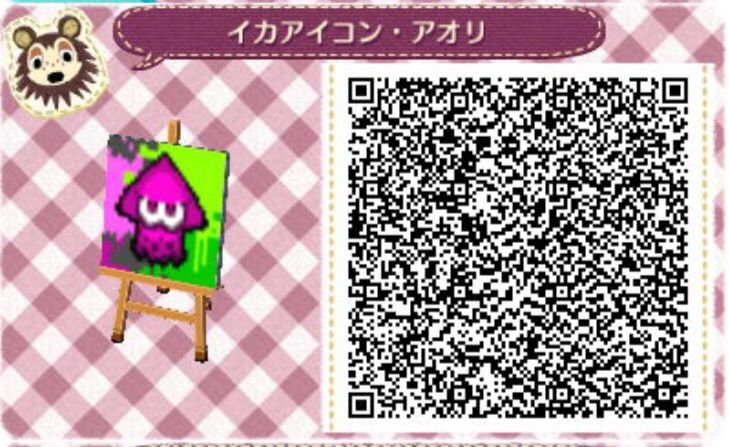 Acnl squid sisters qr codes splatoon amino for Animal crossing mural