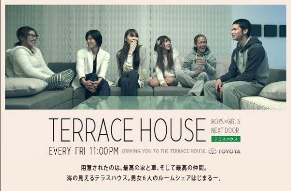 intro to japanese reality tv terrace house k drama amino
