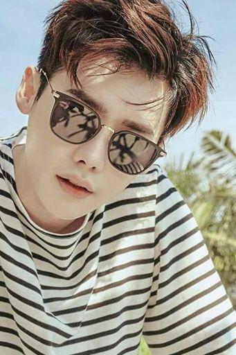 Lee Jong Suk Wallpapers K Pop Amino