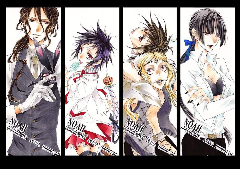 D Gray Man Anime Characters : D gray man anime amino