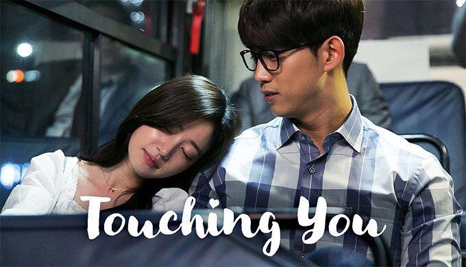 Touching You (널 만질거야) DRAMA | K-Drama Amino