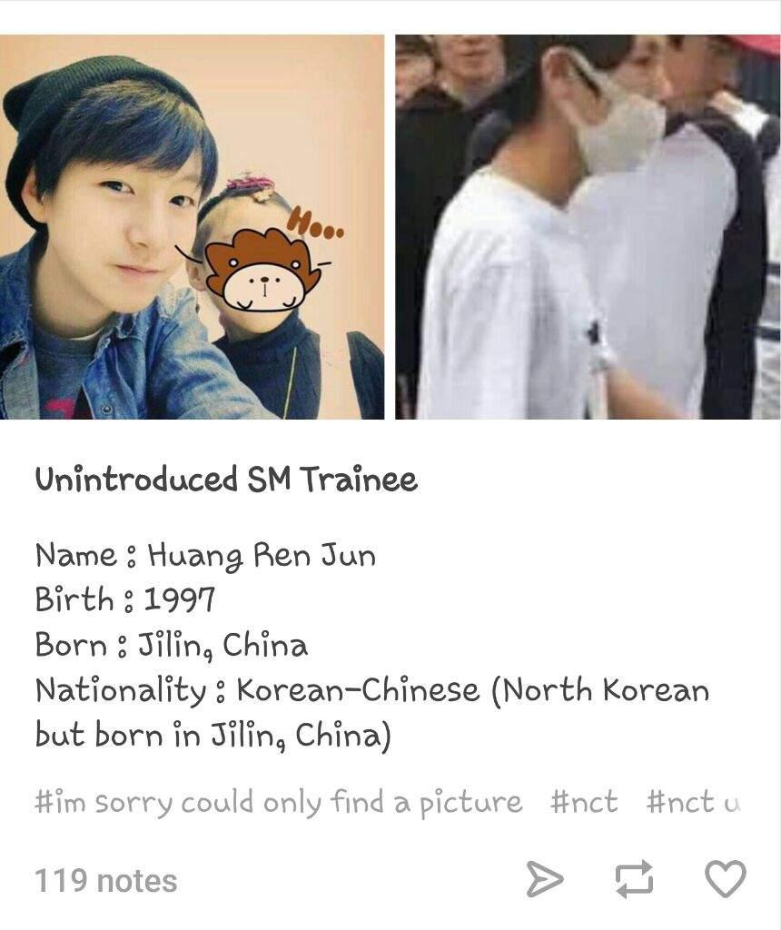 SM Hidden Rookies