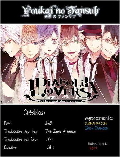 Manga De Diabolik Lovers Cap 7 Subaruxyui