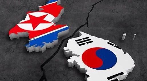 """La Bandera De """"Corea Del Sur"""""""