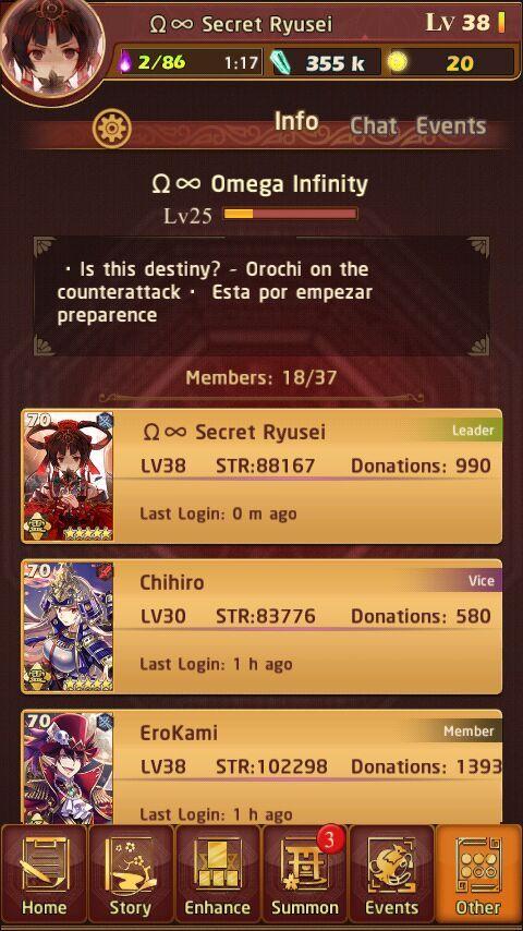 Ω∞ Omega Infinity Guild | Otogi: Spirit Agents Amino