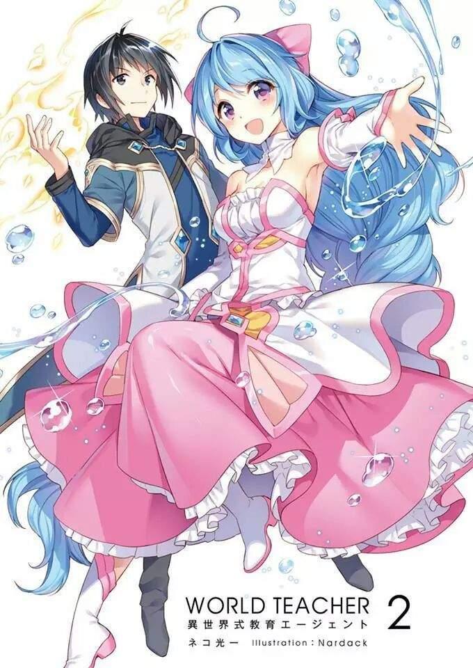 Light Novel Recommendation(World Teacher) | Anime Amino