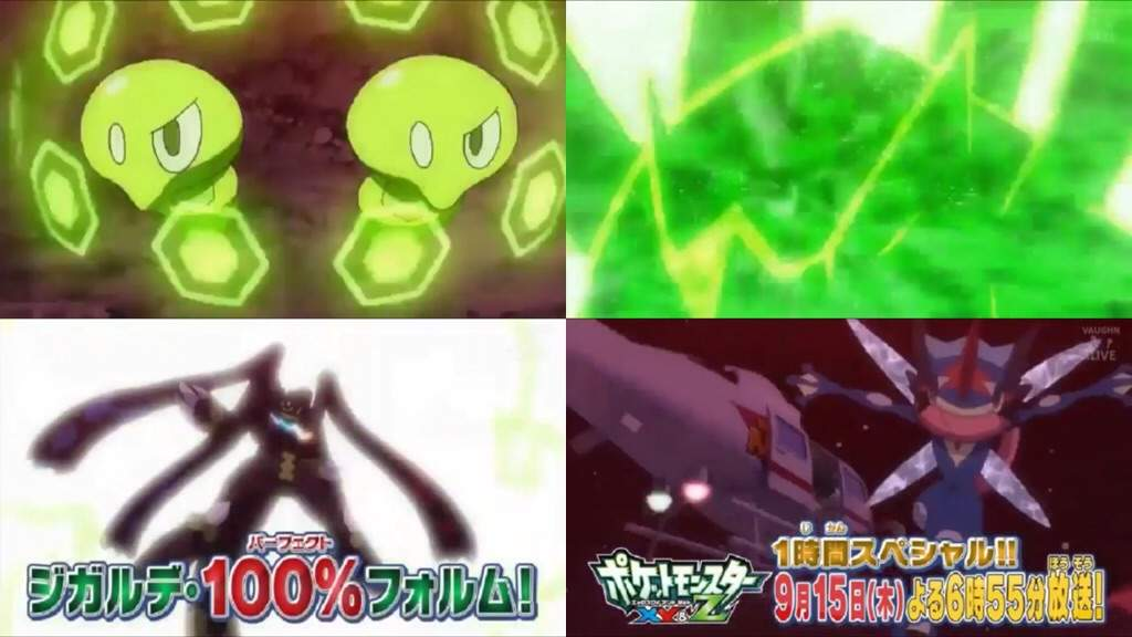 Squishy Pokemon Evolution : Pokemon Squishy Evolving Images Pokemon Images