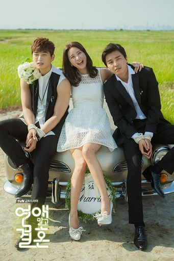 Han groo marriage not dating ost list